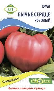 Семена томата Бычье Сердце розовый, 0,1 г.