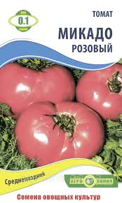 Семена томата Микадо розовый, 0,1 г.
