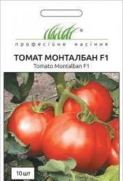 Семена томата Монталбан F1, 10 семян United Genetics (Италия)
