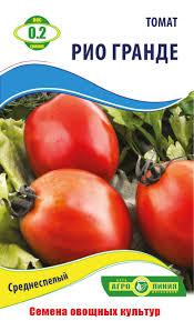 Семена томата Рио Гранде, 0.2 г.