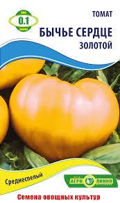 Семена томата Бычье Сердце золотое, 0,1 г.