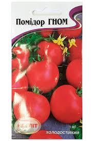Семена томата Гном, 0.1 г