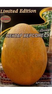 Семена дыни Нектар Херсонесу, 10 г