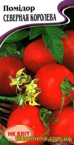 Семена томата Северная Королева, 0,1 г
