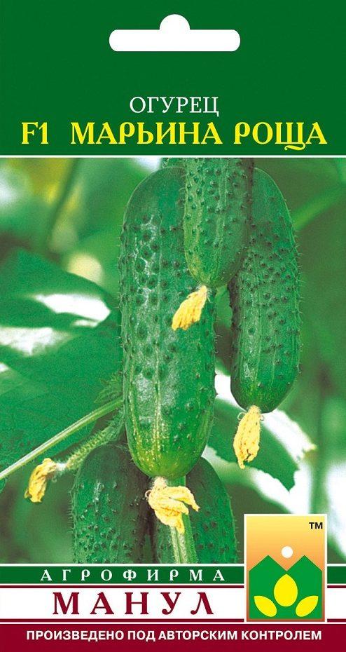 Семена огурца Марьина Роща F1, 10 семян