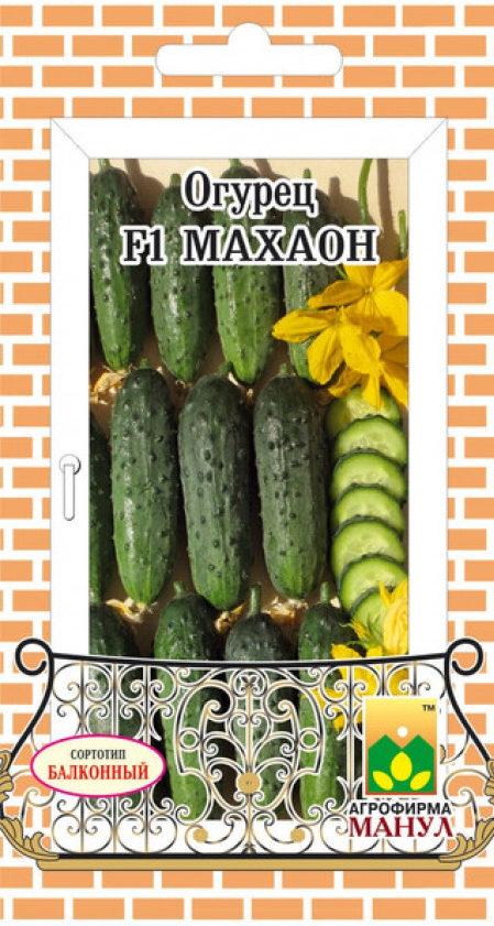 Семена огурца Махаон F1, 10 семян