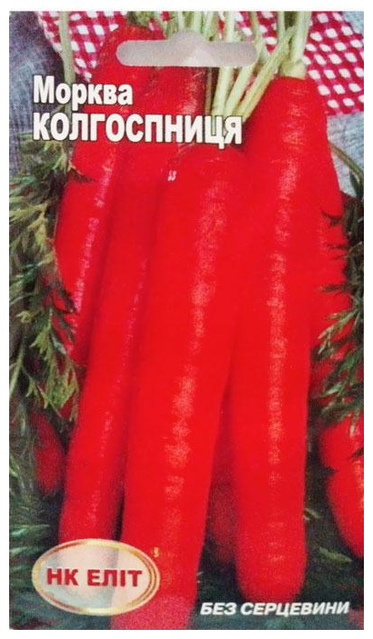 Семена Моркови Колхозница, 2 г