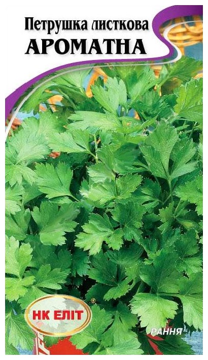 Семена петрушки листовая Ароматная, 10 г