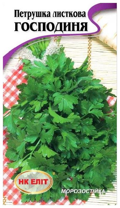Семена петрушки листовая Хозяйка, 3 г