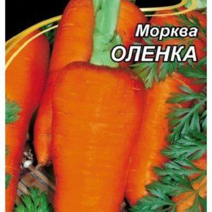 Семена моркови Аленка, 20 г