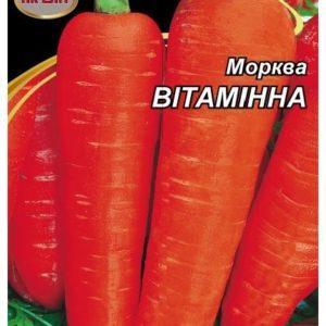 Семена моркови Витаминная, 20 г