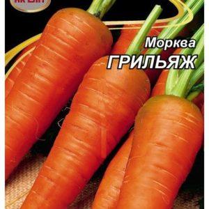 Семена моркови Грильяж, 20 г