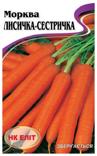 Семена моркови Лисичка-сестричка