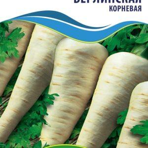 Семена петрушки корневая Берлинская, 5 г.