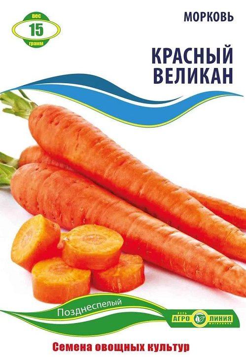 Семена моркови Красный Великан, 15 г.