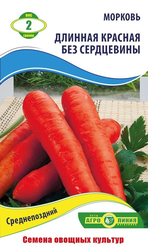 Семена моркови Длинная красная без сердцевины, 2 г.