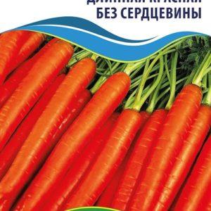 Семена моркови Длинная красная без сердцевины, 15 г.