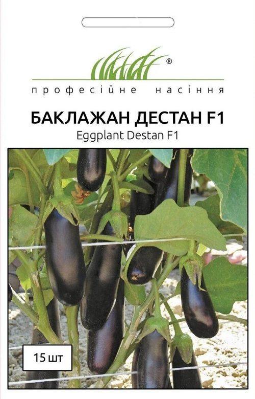 Семена баклажана Дестан F1, 15 семян Enza Zaden (Голландия)