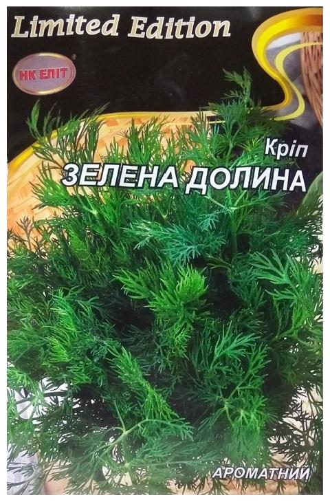 Семена укропа Зеленая Долина, 10 г