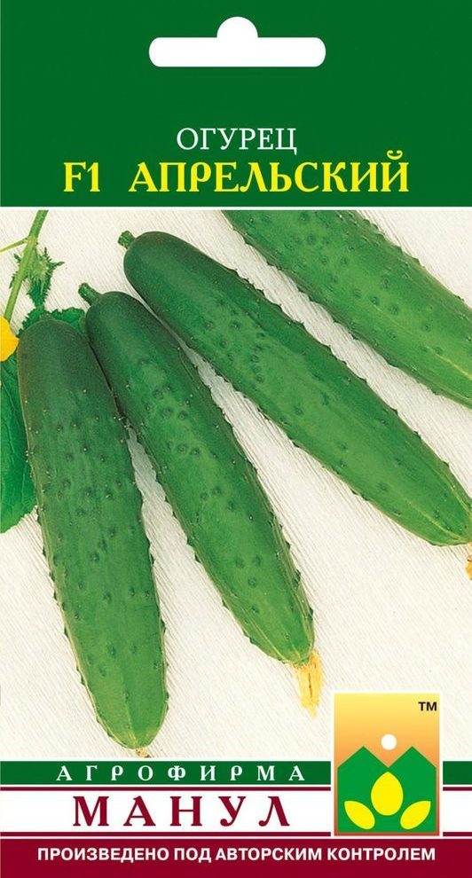 Семена огурца Апрельский F1, 12 семян