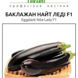 Семена баклажана Найт Леди F1, 30 семян NongWoo Bio (Корея)