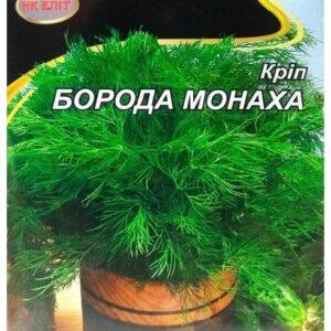 Семена укропа Борода Монаха