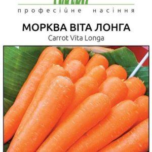 Семена моркови Вита Лонга
