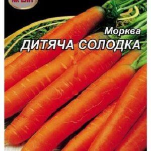 Семена моркови Детская сладкая