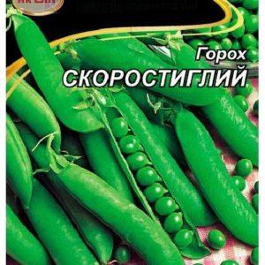Семена гороха Скороспелый, 20 г