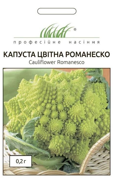 Семена капусты Романеско