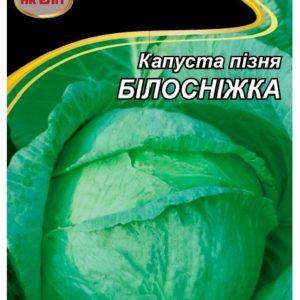 Семена капусты Белоснежка, 5 г