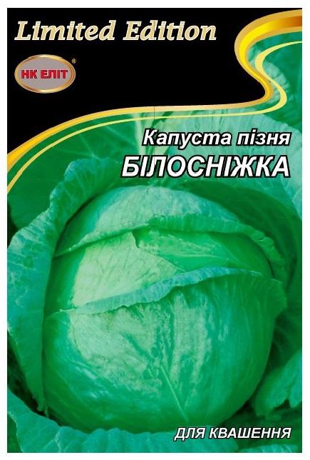Семена капусты Белоснежка