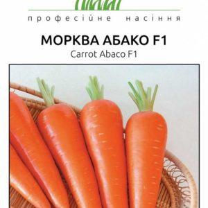 Семена моркови Абако F1, 400 семян Seminis (Голландия)