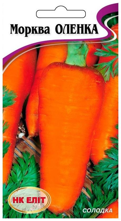Семена моркови Аленка, 2 г