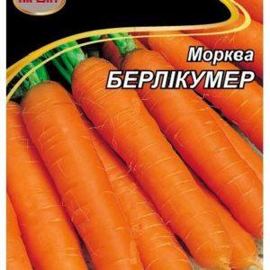 Семена моркови Берликумер, 20 г