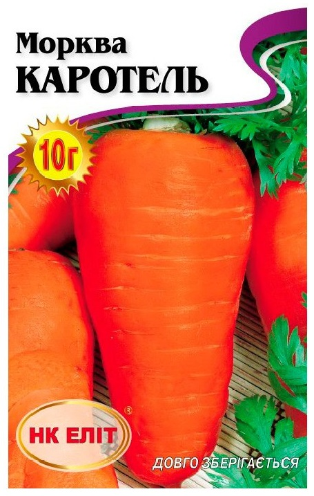 Семена моркови Каротель, 10 г