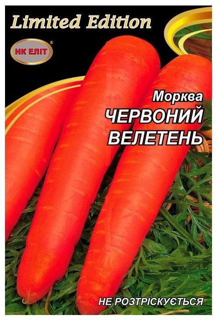 Семена моркови Красный Великан, 20 г