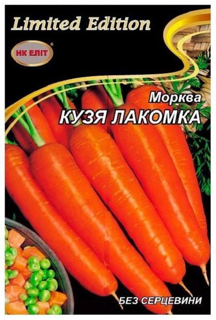 Семена моркови Кузя Лакомка, 20 г