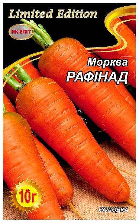 Семена моркови Рафинад, 10 г