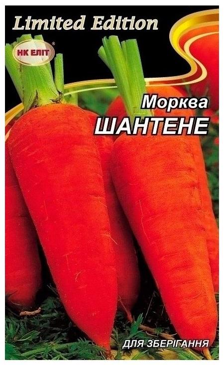Семена моркови Шантане Сквирская, 20 г