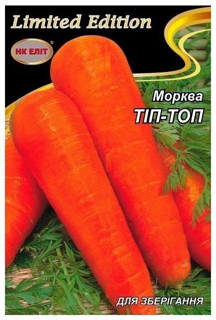 Семена моркови Тип-Топ, 20 г