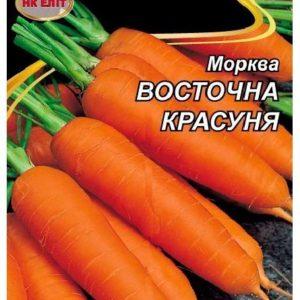 Семена моркови Восточная Красавица, 20 г