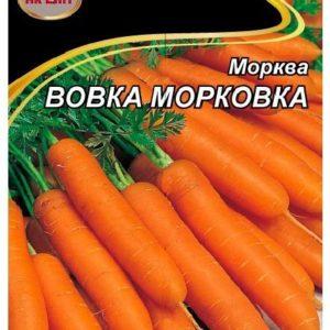 Семена моркови Витаминная