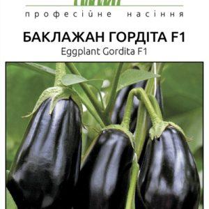 Семена баклажана Гордита F1, 30 семян United Genetics (Италия)