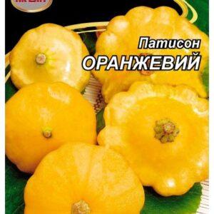 Семена патиссона Оранжевый