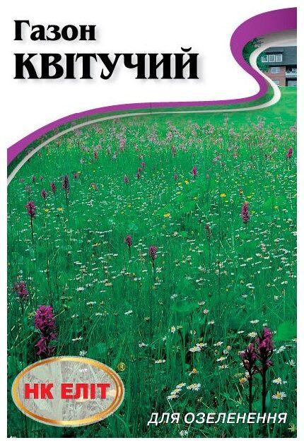 Семена травы газонной сорта Цветущий