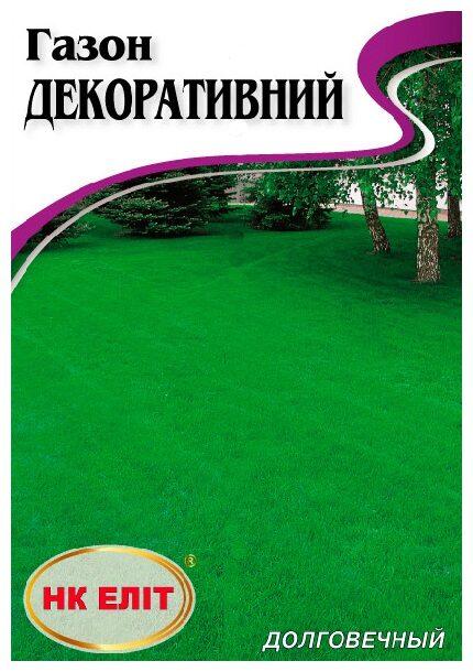 Семена травы газонной сорта Декоративный