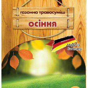 Семена травы газонной Осенняя