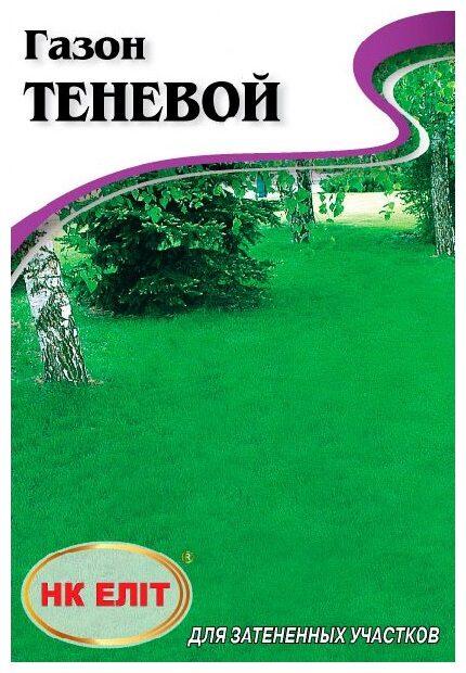 Семена травы газонной сорта Теневой