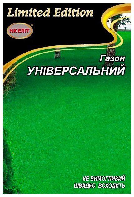 Семена травы газонной сорта Универсальный